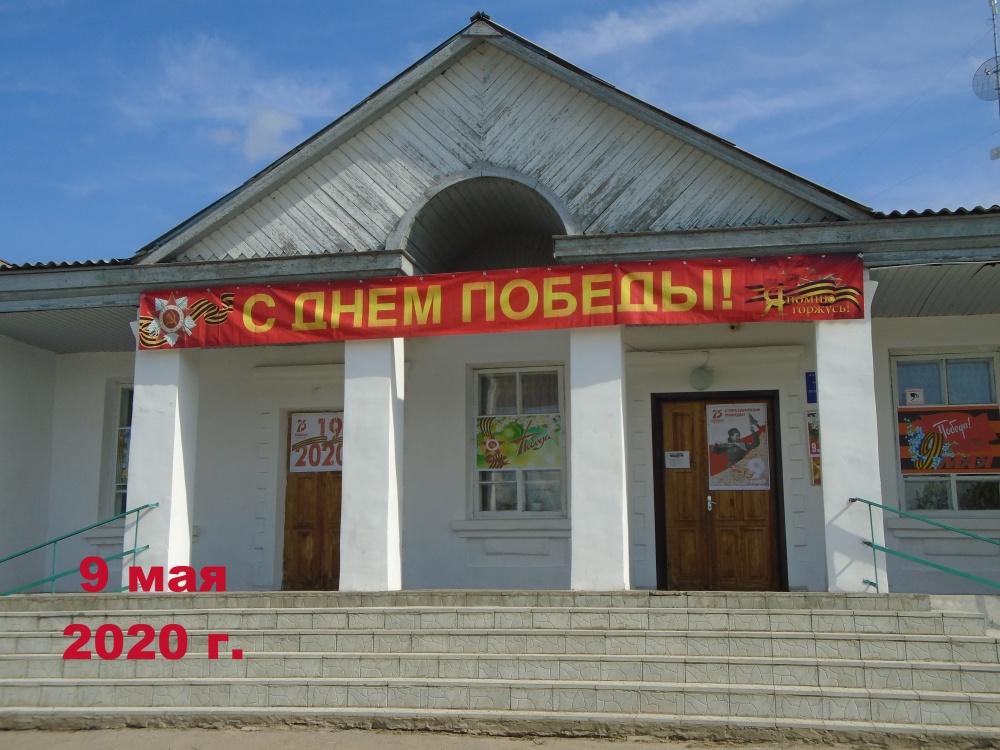 Коллектив муниципального казенного учреждения «Акчернский культурно-спортивный комплекс» поздравляет всех с праздником Победы!