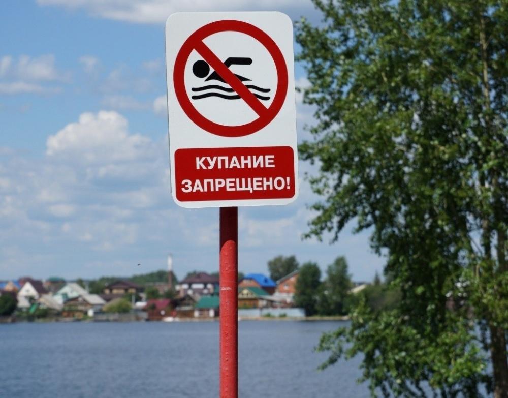 Уведомляем население о повышенной опасности в случае купания на водных объектах сельского поселения в летний период 2020 года