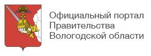 Портал Правительтва Вологодской области