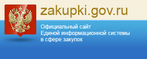 Изменения в План-график закупок товаров, работ и услуг администрации сельского поселения Мишутинское на 2021 год
