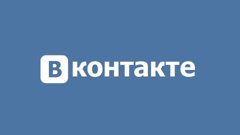"""СДК станицы Камышеватской в сети """"Вконтакте"""""""
