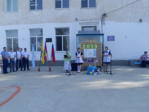 Акция памяти жертв  Беслана «Беслан, мы помним»