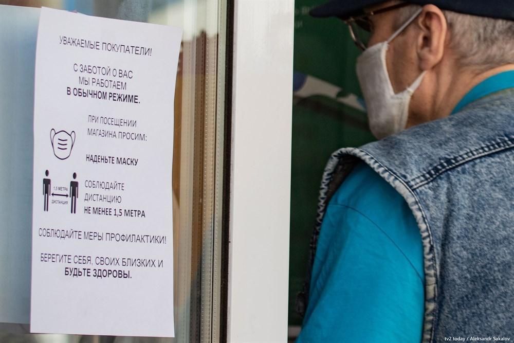 Новые ограничительные меры в борьбе с коронавирусом.