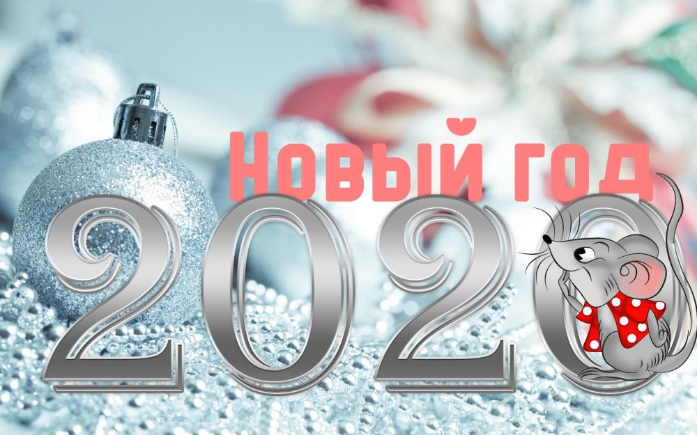 Поздравление ветерана Великой Отечественной войны с Новым 2020 годом