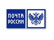 Почта России сообщает о режиме работы отделений в преддверии Дня России