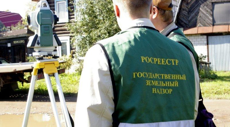 «Горячая» линия Управления Росреестра по Вологодской области:  «Как уйти от штрафов в области земельного надзора»