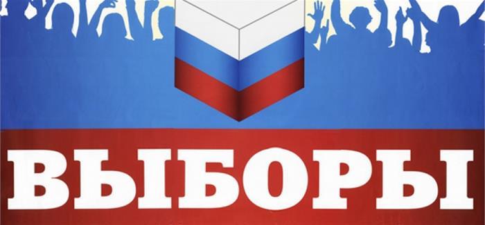 Объявление о проведении конкурса на должность главы муниципального  образования Рудничное городское поселение Верхнекамского района Кировской области