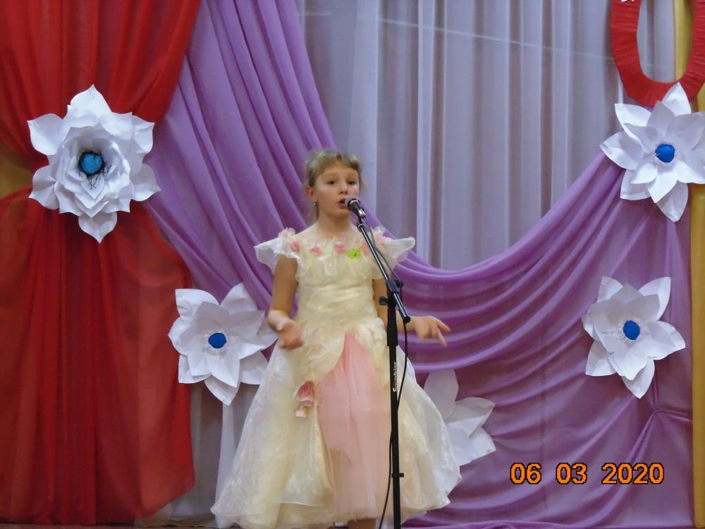 «Мисс принцесса»