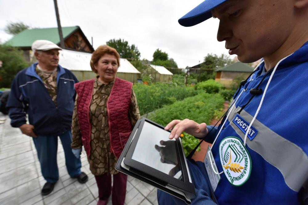Актуализация адресного хозяйства - важнейший этап подготовки к переписи населения