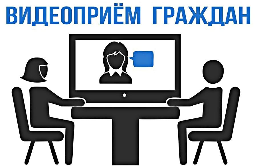 О возможности еженедельного обращения  в органы исполнительной власти Краснодарского края