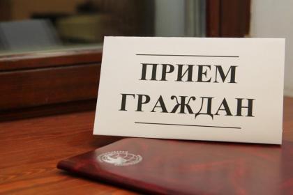 Общероссийский день приема граждан пройдет с ограничениями