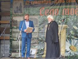 День села  в селе Рождественская Хава.