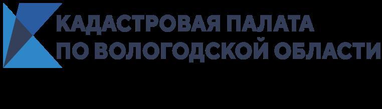 Кадастровая палата проведет 22 сентября «горячую» телефонную линию