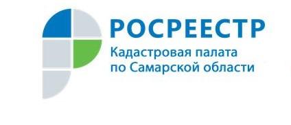 Кадастровая палата по Самарской области рассказала о «гаражной амнистии»