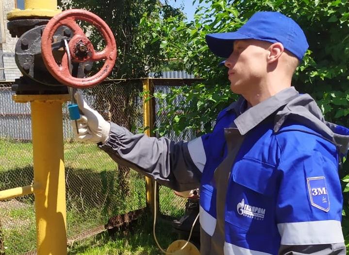 Газовики Кубани планируют выполнить все работы по подготовке к отопительному сезону раньше намеченных сроков
