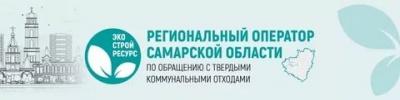 Новая система обращения с ТКО в муниципальных районах