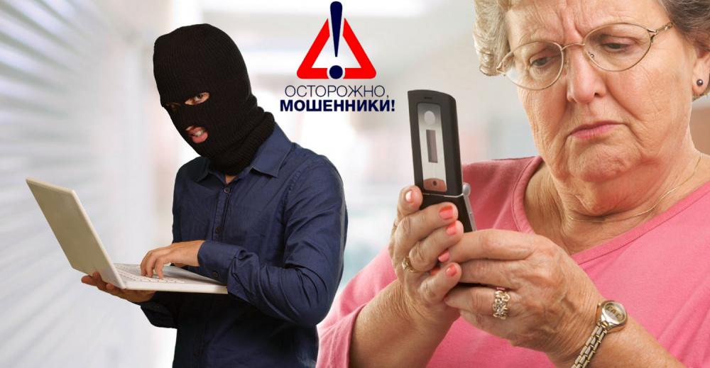 Уважаемые жители Ейского сельского поселения Ейского района!