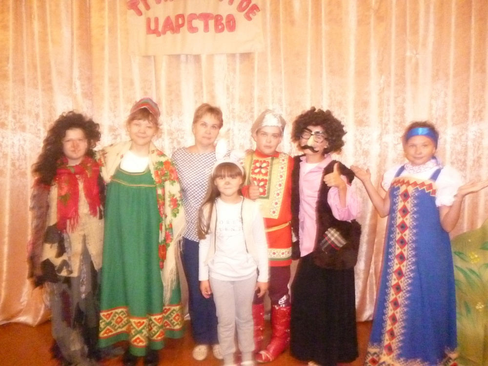 9 августа в Нижнекаменском СДК состоялось театрализованное представление «В тридевятом царстве»