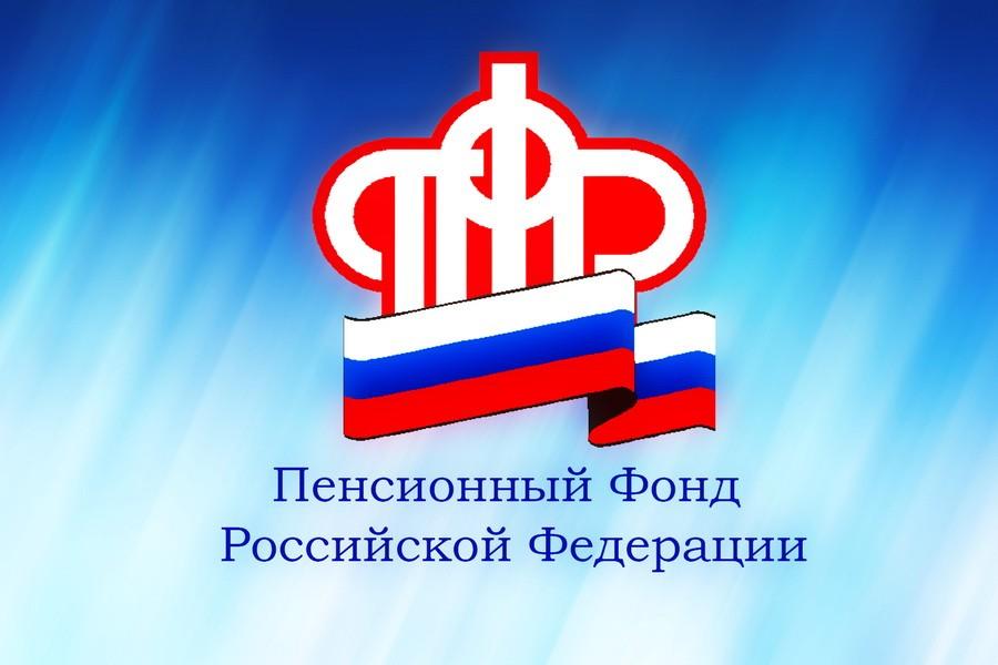 Пенсионный фонд Российской Федерации ежегодно с первого августа производит корректировку размеров страховых пенсий по старости и по инвалидности работавшим в предыдущем году пенсионерам.
