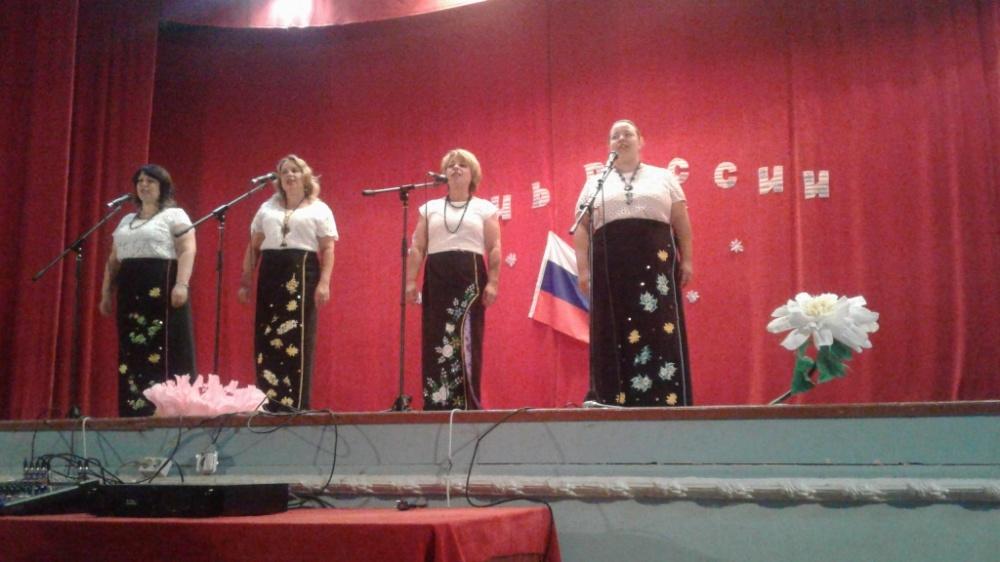 Праздничный концерт к Дню России