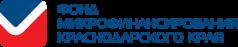 Фонд микрофинансирования Краснодарского края.