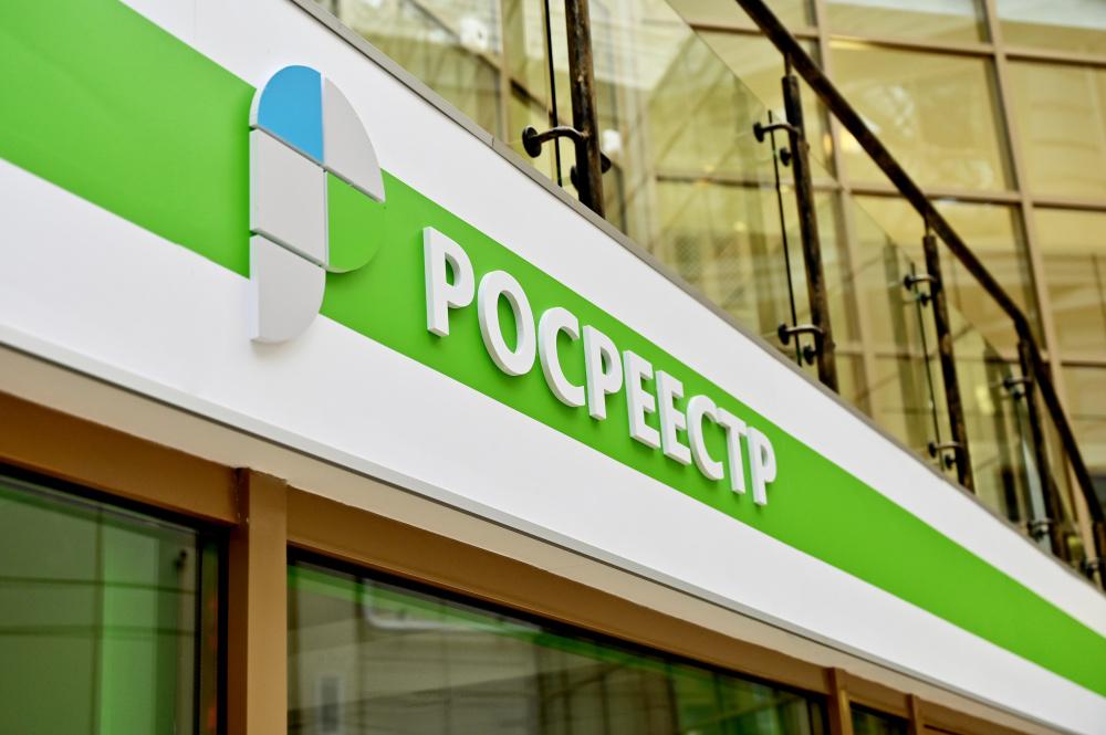 Управление Росреестра по Кировской области продолжает информировать о работе по проекту «Земля для стройки»