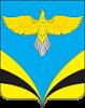 Администрация сельского поселения Купино муниципального района Безенчукский Самарской области