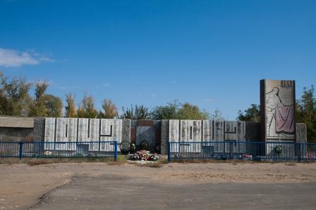 Памятник погибшим при защите Сталенграда
