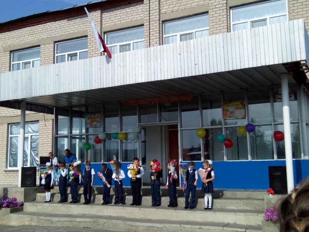 Первый звонок в Русановской школе