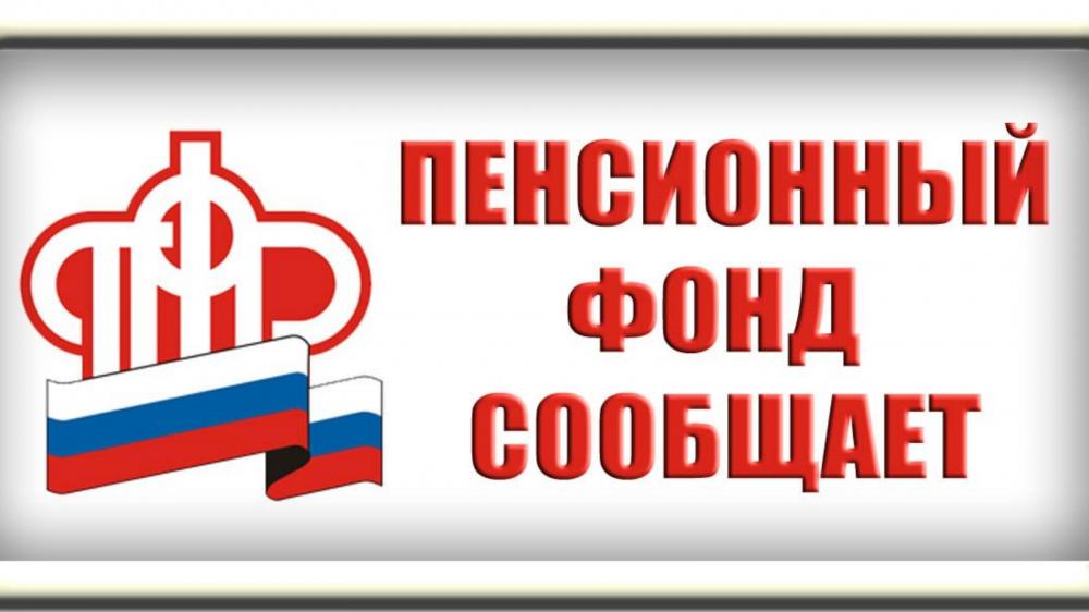 Выплата пенсий и социальных выплат в отделениях почтовой связи Краснодарского края в праздничные и выходные дни февраля и марта 2021 года