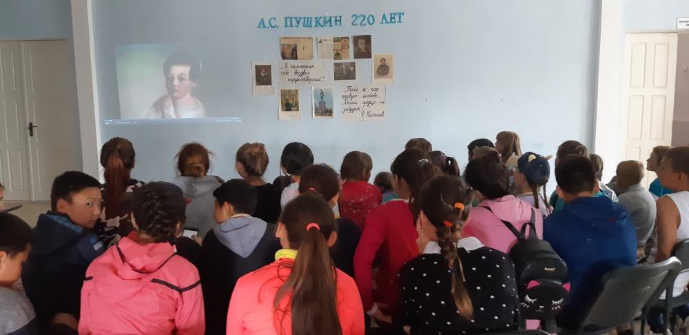 6 июня вся Россия отмечала 220-летие со дня рождения великого русского поэта Александра Сергеевича Пушкина.