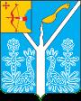 Администрация муниципального образования Советское городское поселение
