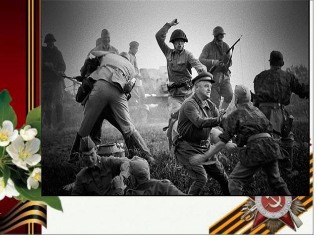 Керченская десантная операция советских войск