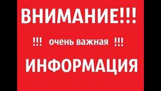 В связи со сложившейся эпидемиологической обстановкой администрация Таловского городского поселения перешла на дистанционный режим приема населения.