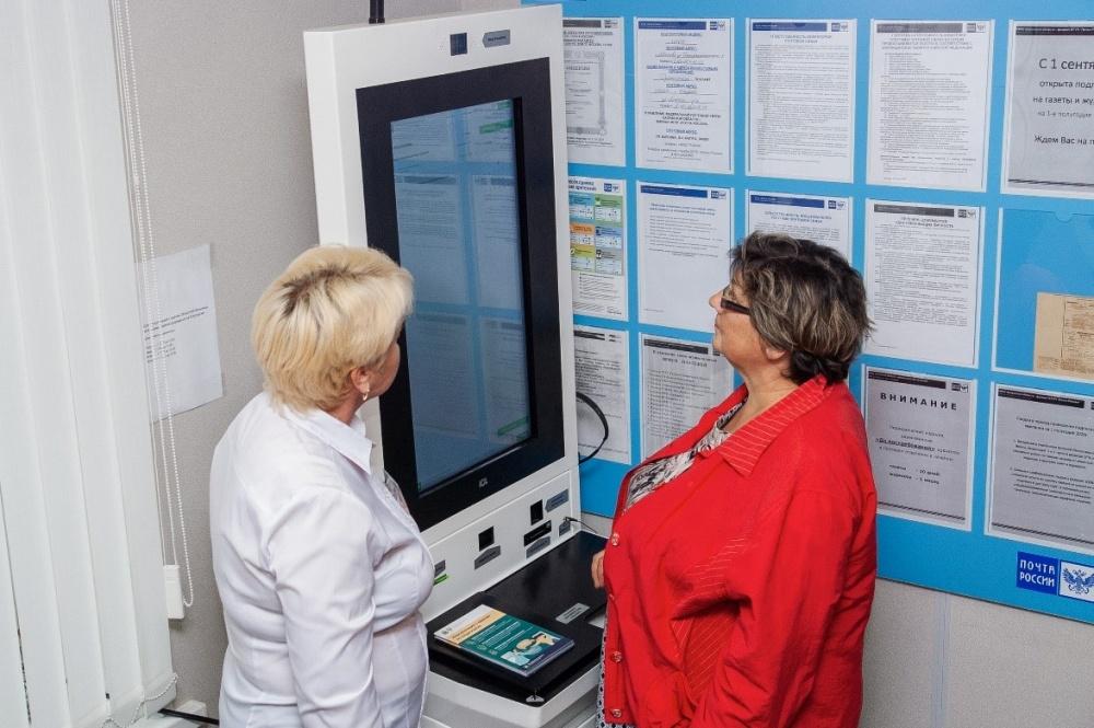 В поселке Мятлево открылся первый в России терминал «Электронный доктор»