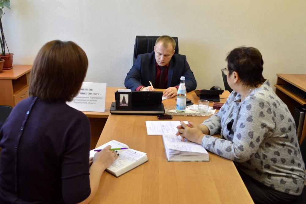 13 ноября 2019г.  глава районной администрации П.В.Чибисов провёл личный приём граждан  в общественной приёмной губернатора Воронежской области