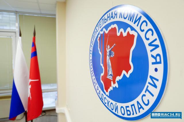 В Волгоградской области корректируют закон о проведении референдумов