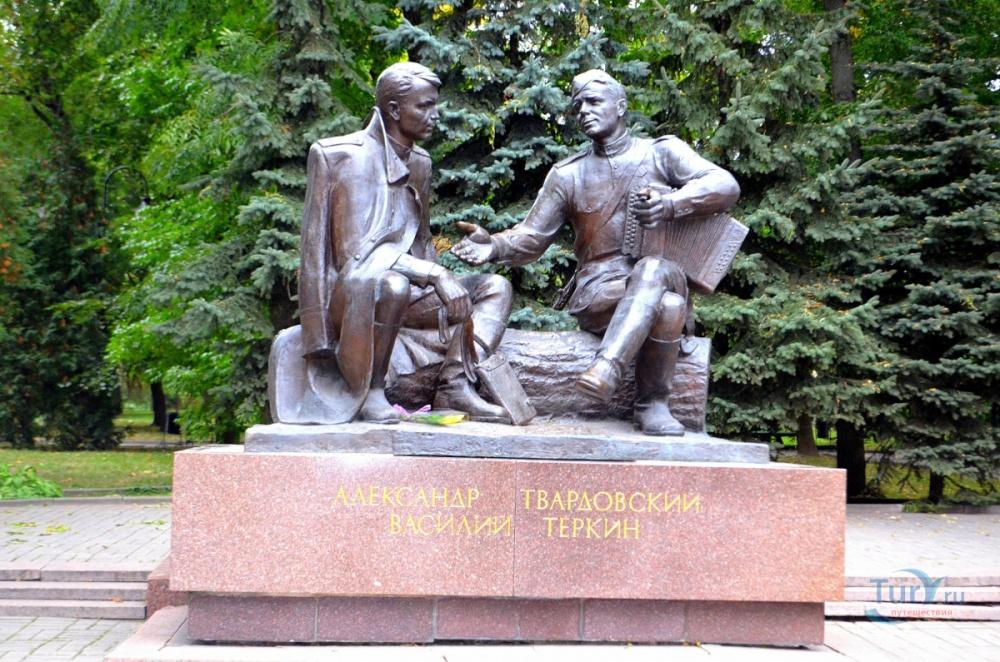 «Двойной юбилей: Твардовскому – 110, «Тёркину» – 75!»
