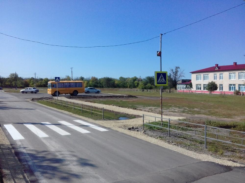 """Утвержден отчет об исполнении местного  бюджета за 2 квартал 2020 года"""""""