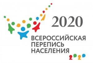 ПЕРЕПИСЬ НАСЕЛЕНИЯ 2020