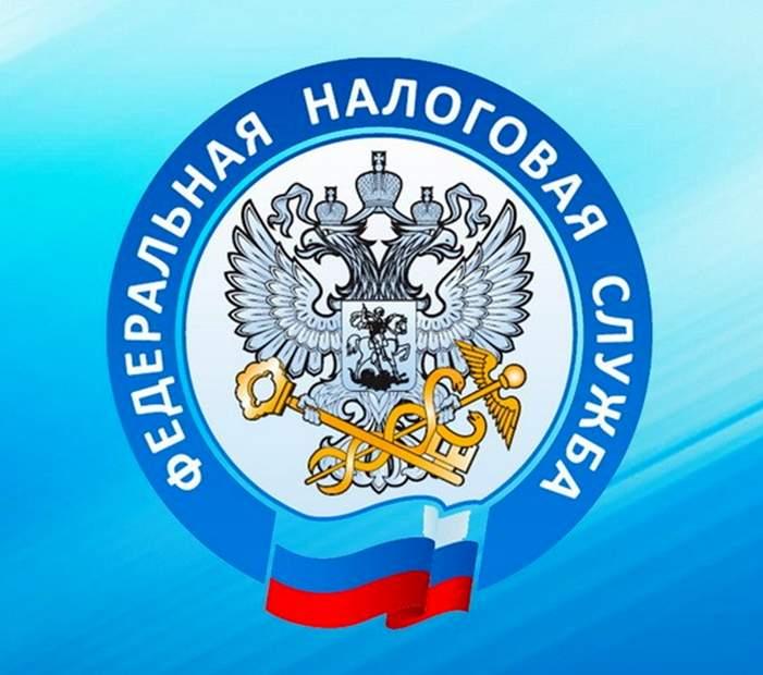 Межрайонная ИФНС России №16 по Самарской области
