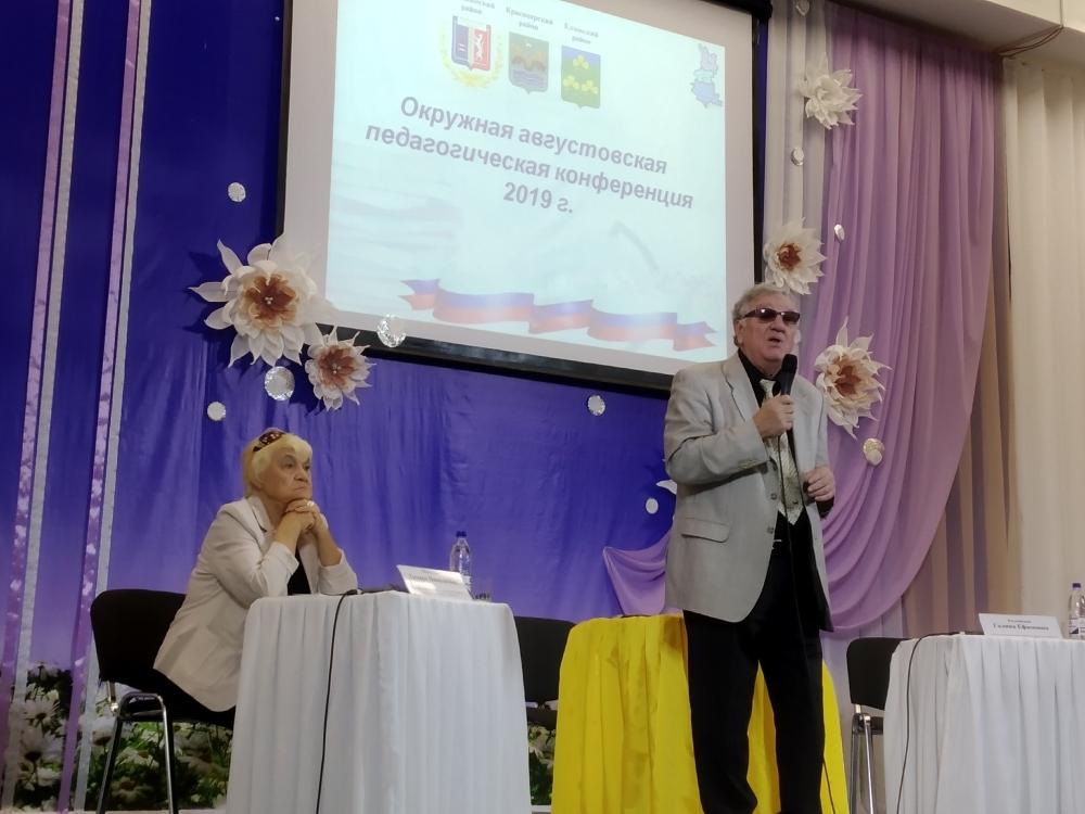 В Самарской области обсудили предложения по снижению административной нагрузки на педагогов