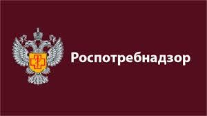 Управление Роспотребнадзора по Самарской области информирует о проведении телефонной «горячей» линии по вопросам качества и безопасности детских товаров, школьных принадлежностей.