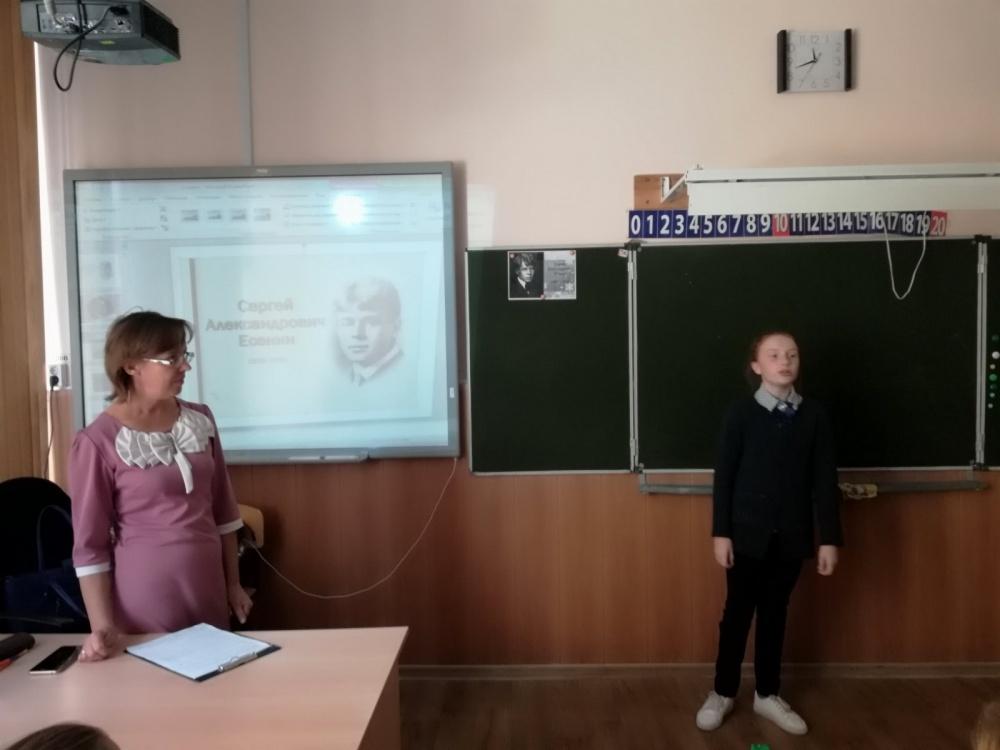 9 октября в ГБОУ СОШ п. Черновский для учащихся 4 класса была проведена литературно-музыкальная гостиная, посвященная юбилею С.А.Есенина.