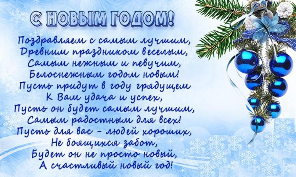 Уважаемые жители и гости Кордонского сельского поселения!!!