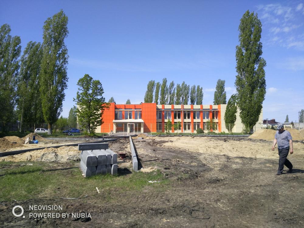 Формирование современной городской среды Воронежской области