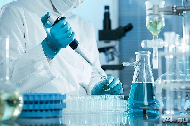 Протокол количественного химического анализа питьевой воды от 1 февраля 2021 года