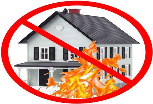 Обезопась свой дом от пожара!