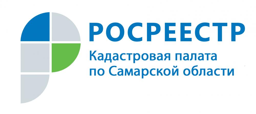 Самарская область – пилотный регион проекта «Земля для стройки»