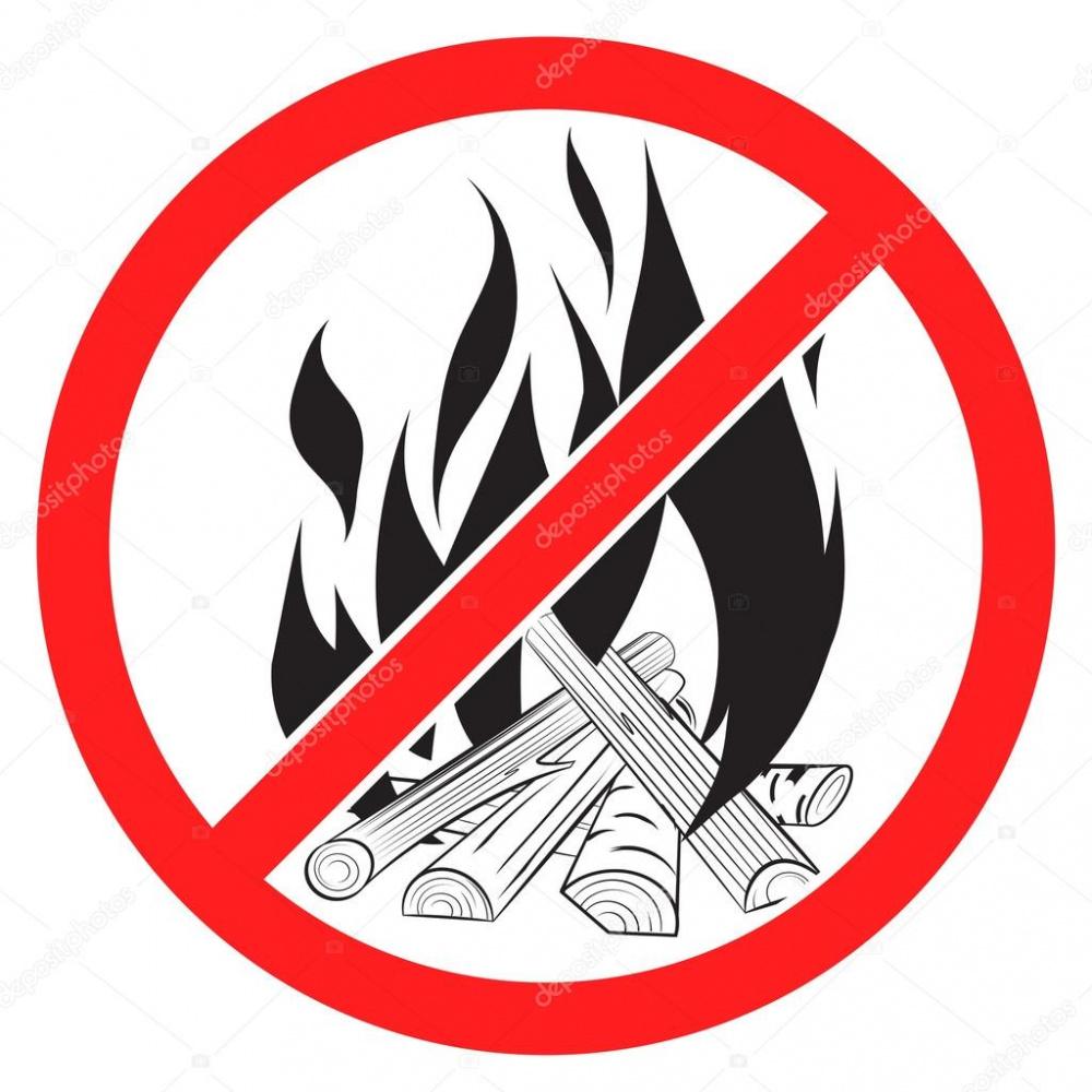 Внимание! Наступает пожароопасный период!
